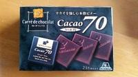 チョコレート (300x169).jpg