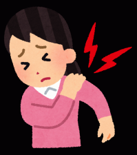 肩痛.png