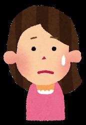 辛い表情.pngのサムネイル画像