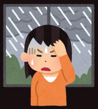 sick_tenkitsuu.pngのサムネイル画像
